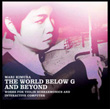 Mari Kimura, The World Below G And Beyond, Mutable Music, Subharmonic, acoustic, digital, audio art, experimental,  MaxMSP, impro, musica interattiva, Neural, Aurelio Cianciotta, MariKimura_TheWorldBelowGAndBeyond.jpg